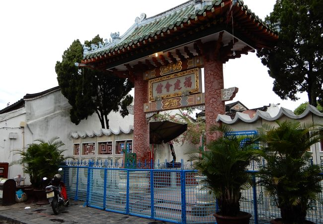 華僑の集会所