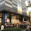 ピアゴ (イセザキ店)