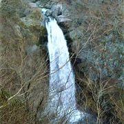 滝見台/不動滝橋から眺望した秋保大滝