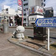 やなせたかしさんは、高知県出身。
