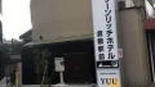 グリーンリッチホテル倉敷駅前