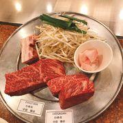 宮崎牛をお手頃で食べられました