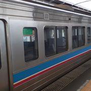 コロナウィルスの影響により2020年3月29日現在、定期列車でも一部の列車は運休していました