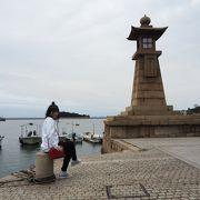 歴史のある港町