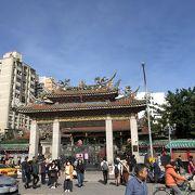台北市内の定番スポット