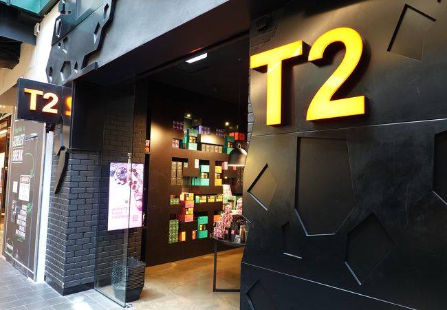 T2 (メルボルンセントラル店)