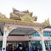 バガン遺跡へのゲートとなる空港