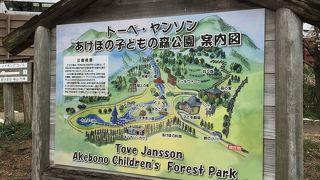 ハイキングも出来るほっこり出来る公園