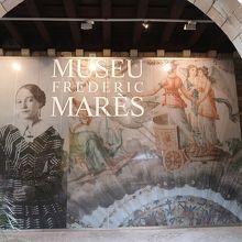 フレデリク マレー美術館