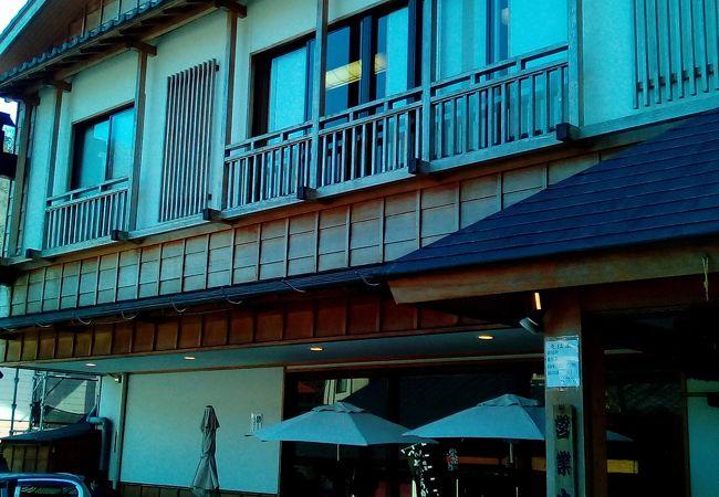栄茶屋 本店