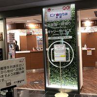 JR京都駅キャリーサービス