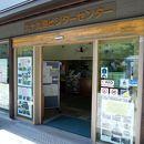 九十九島ビジターセンター