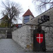 デンマークの国旗があります