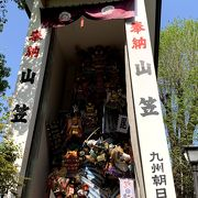 博多山笠の飾り山が見られます