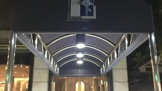倉敷ロイヤルアートホテル