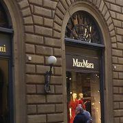 イタリアのブランド
