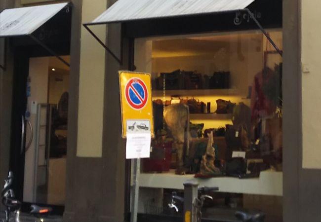 フィレンツェの皮革製品