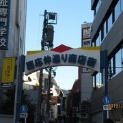 慶応大学に直行
