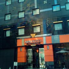 アパホテル <新宿 歌舞伎町中央>