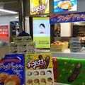 写真:ビアード・パパ 南海堺東駅店