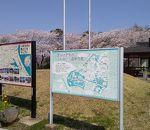 宮山ふるさとふれあい公園
