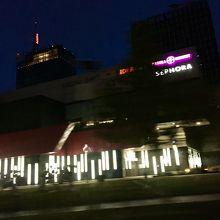 ユーエスシーイー ショッピングセンター