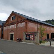 港町敦賀を代表する施設