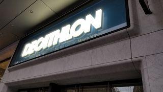 デカトロン (マドレーヌ通り店)