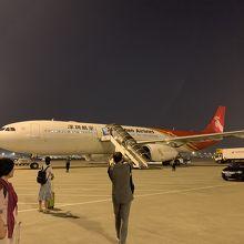 深圳宝安国際空港 (SZX)
