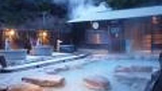 別府明礬温泉 ゑびすや旅館<大分県>