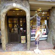 熱海の商店街に有ります。