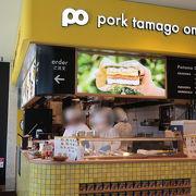 高菜とスパイシーツナコーン&スキヤキと沖縄そばともずくスープ ♪