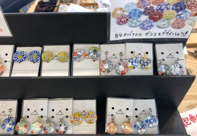 きなりがらす (沖縄美浜店)