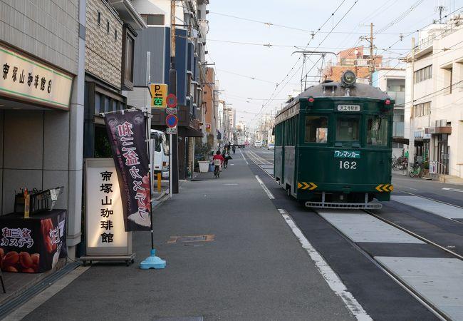 帝塚山四丁目停留場