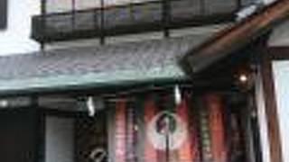 こんぴら温泉 つるや旅館<香川県>