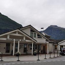 グランデ フィヨルド ホテル