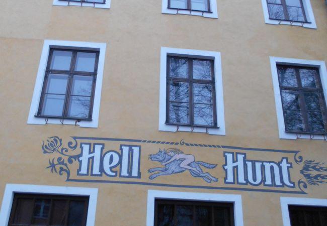 ヘル フント