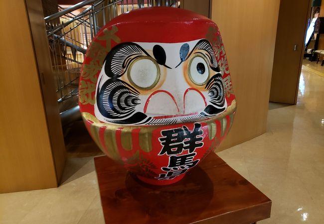 群馬県庁 31階観光展示室・物産展示室