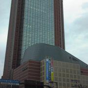 総合テナントビル