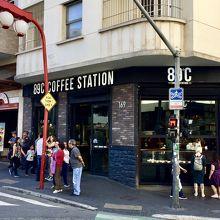 89ºCコーヒーステーション