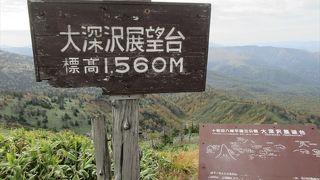 八幡平の山々が綺麗に見えました