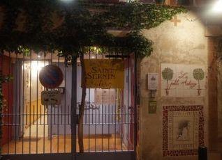 La Petite Auberge de Saint-Sernin 写真