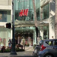 H&M (ワイキキ ビジネス プラザ店)