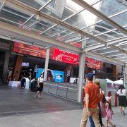 サイアムスクエア地区にあるショッピングセンターの一つです。