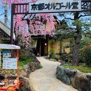 京都オルゴール堂