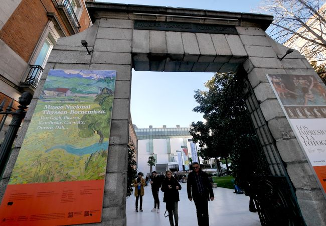 非常に良い美術館 美術史を縦覧できる