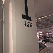 駐車場は大きく停めやすい ただ到着や出発ロビーにはちょっと遠い