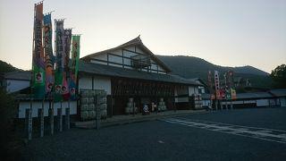 日本最古の歌舞伎劇場。