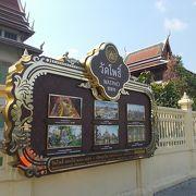 王宮地区にある王宮ゆかりの寺院です。