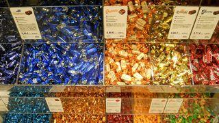 カレフ チョコレート (ロッテルマン店)